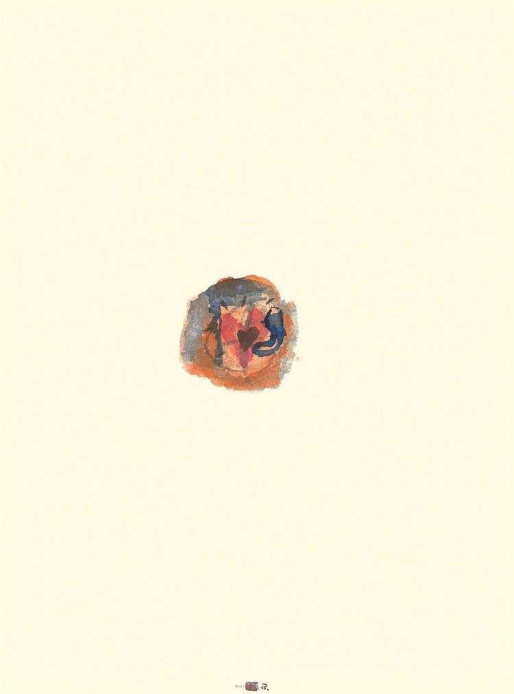 A.L.V.N., 1995, akvarel / watercolour / Aquarell, 67 x 50 cm