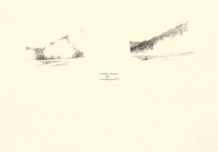 Dviganje megle / Mists liftig /Aufsteigen des Nebels, 1978, grafit, papir / graphite, paper / Grafit, Papier, 29,5 x 41,5 cm