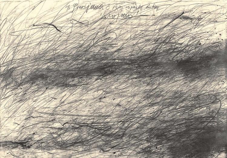 Krajina / Landscape / Landschaft, 1980, grafit, papir / graphite, paper / Grafit, Papier, 52,5 x 75 cm