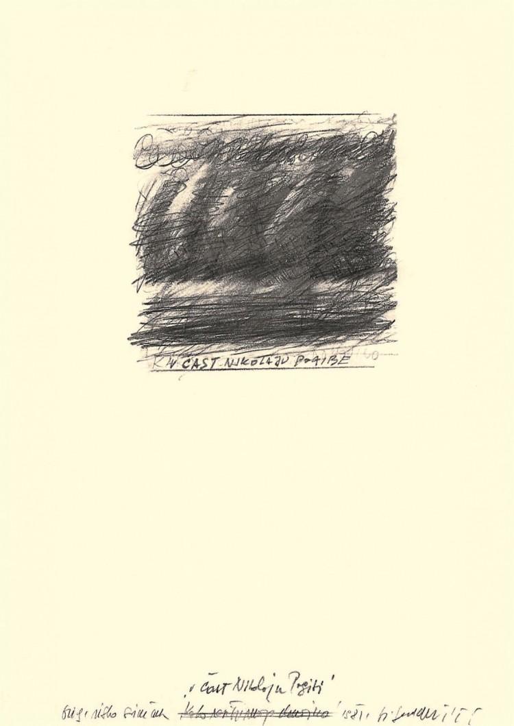 V čast Nikolaju Pogibi / In Honour of Nikolaj Pogiba / Zur Ehre von Nikolaj Pogiba, 1981, grafit, papir / graphite, paper / Grafit, Papier, 60 x 43 cm