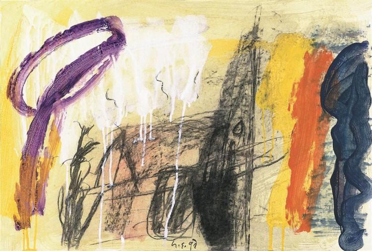 Hram / Temple / Tempel, 1991, mešana tehnika, papir / mixed media, paper / gemischte Technik, Papier, 56,5 x 83 cm
