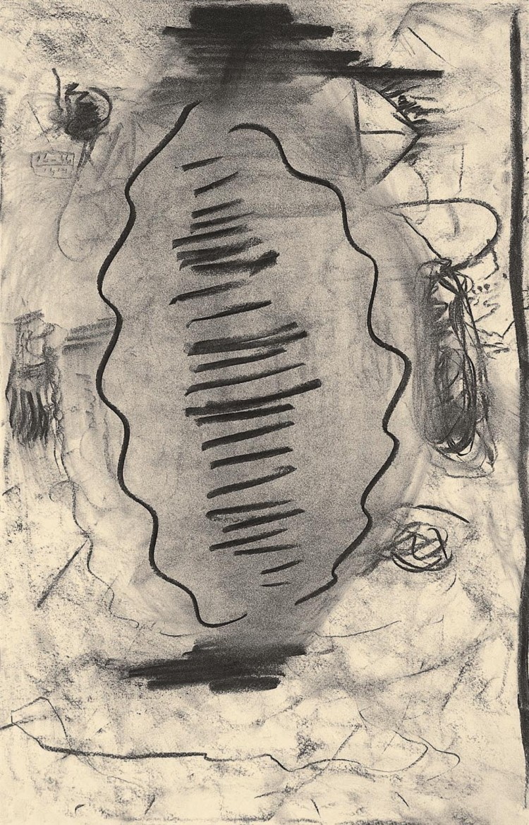 Krajina / Landscape / Landschaft, 1995, oglje, papir / charcoal, paper / Kohle, Papier, 58 x 37 cm